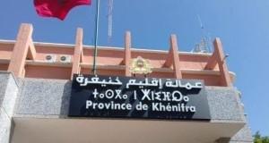 PROVINCE KHENIFRA