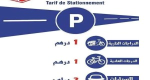 TARIF 3