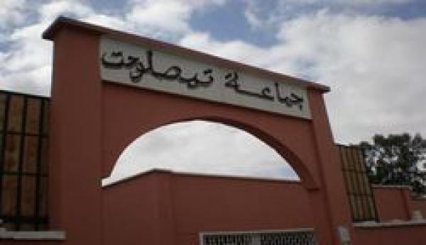 """Photo of اتهام مسؤول """"نافذ""""  بجماعة تمصلوحت بالنصب وسرقة الرمال"""