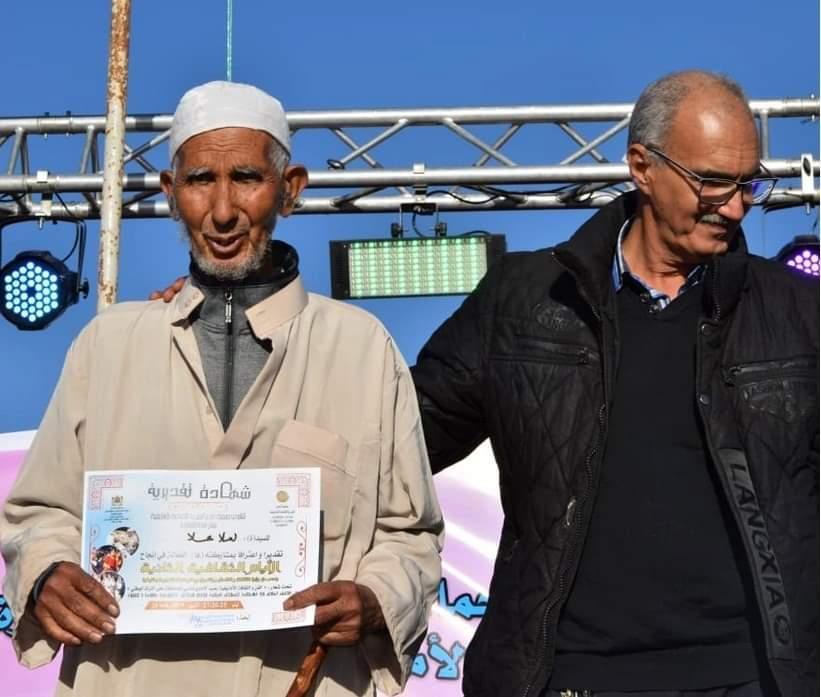"""Photo of الأطلس / جمعية """"أجدير للفن و الثقافة الأمازيغية تكرم أحد حراس قلعة فزاز"""
