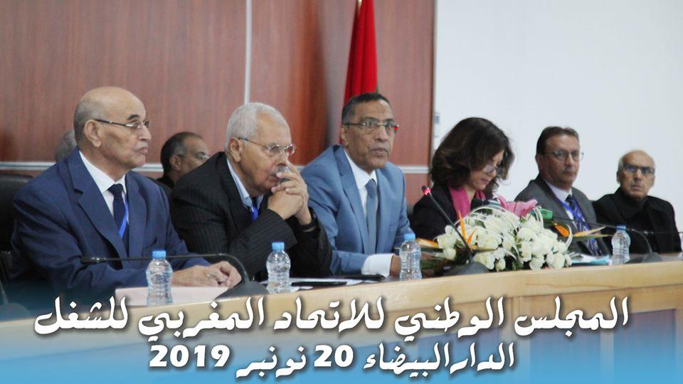 Photo of بيــــان المجلس الوطنـي للاتحاد المغربي للشغل