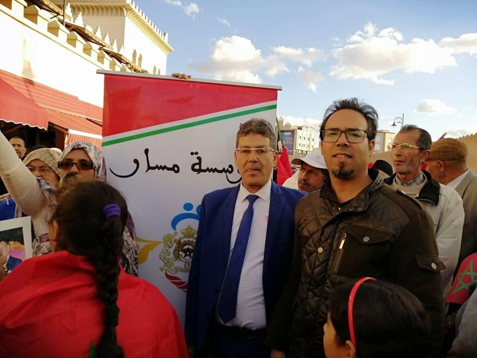 Photo of جمعيات المجتمع المدني بالجهة الشرقية  تخلد ذكرى المسيرة الخضراء