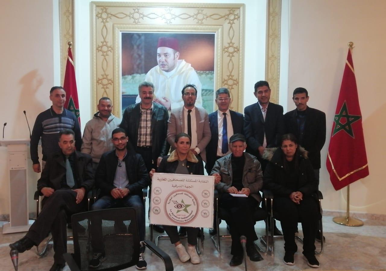 Photo of تأسيس الفرع الجهوي للنقابة المستقلة للصحافيين المغاربة بالجهة الشرقية