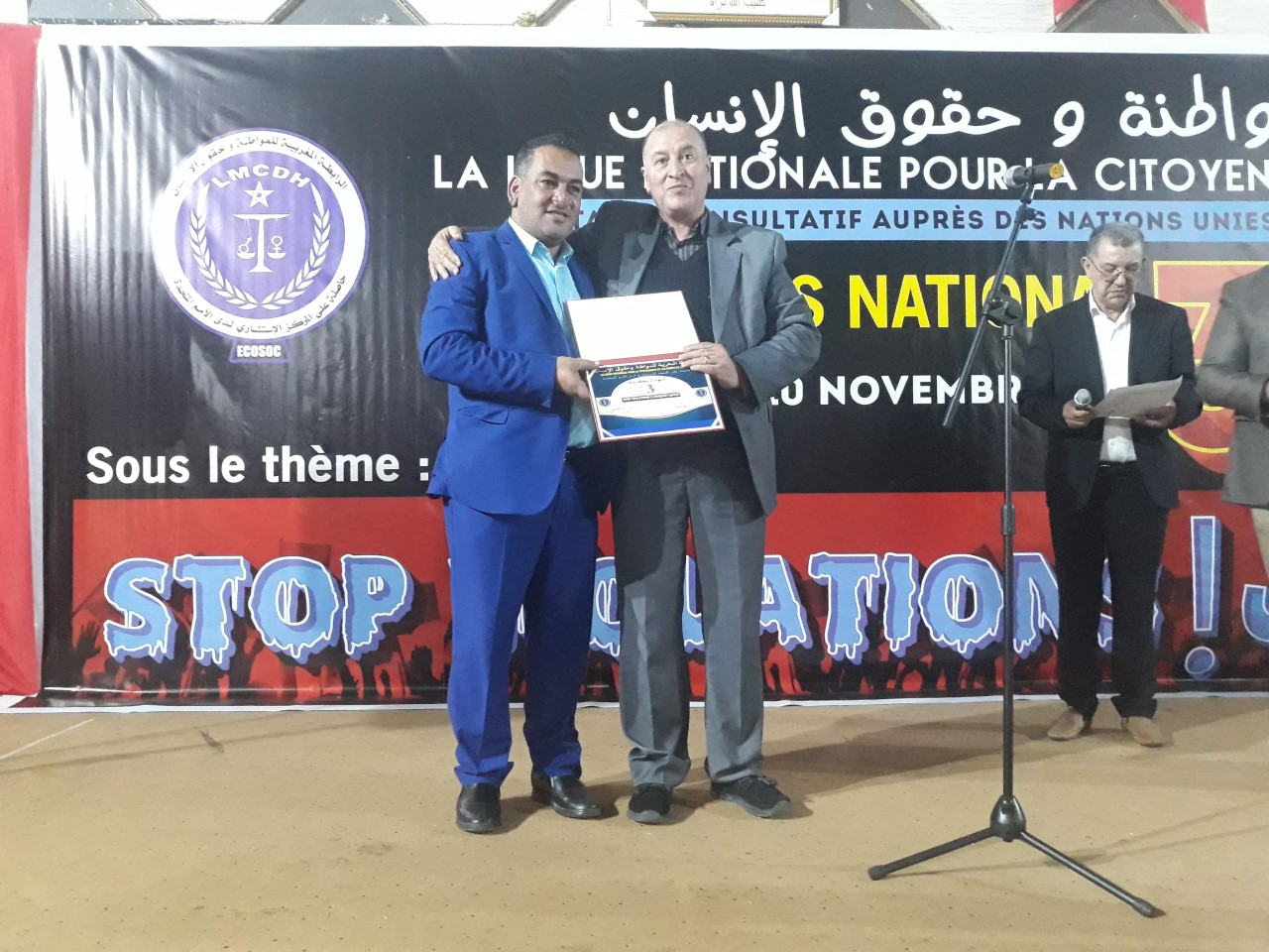 Photo of القنيطرة / السدراوي رئيسا للرابطة المغربية  للمواطنة وحقوق الإنسان