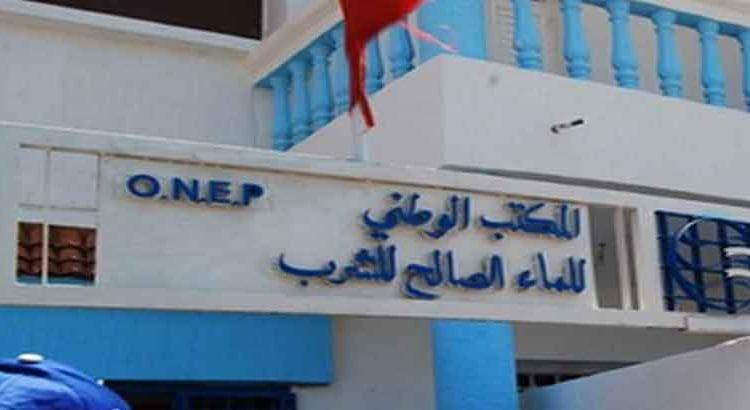 Photo of المديرية الإقليمية للماء تخرج عن صمتها بعد احتجاجات ساكنة اليوسفية