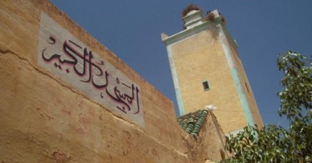 Photo of مريرت / حالة المسجد الكبير مرة أخرى ..!