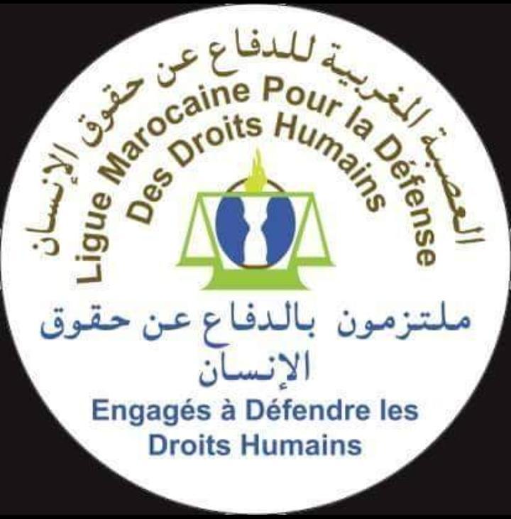 Photo of ابن احمد / تقرير سنوي للوضع الحقوقي بالإقليم