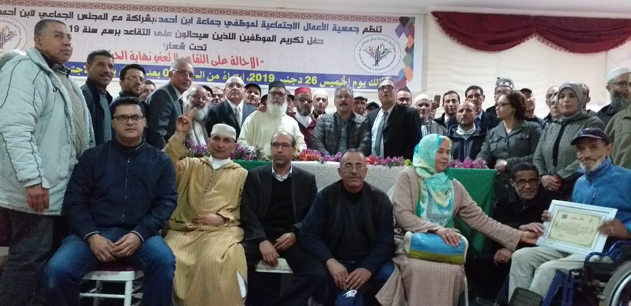 Photo of ابن احمد / حفل تكريم للموظفين الذين سيحالون على التقاعد