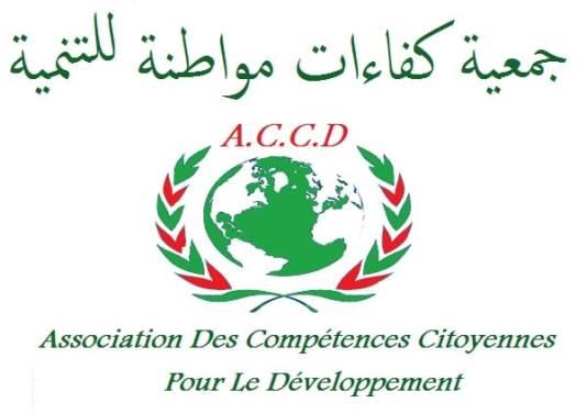 Photo of تاونات / جمعية كفاءات مواطنة للتنمية تنظم قافلة طبية