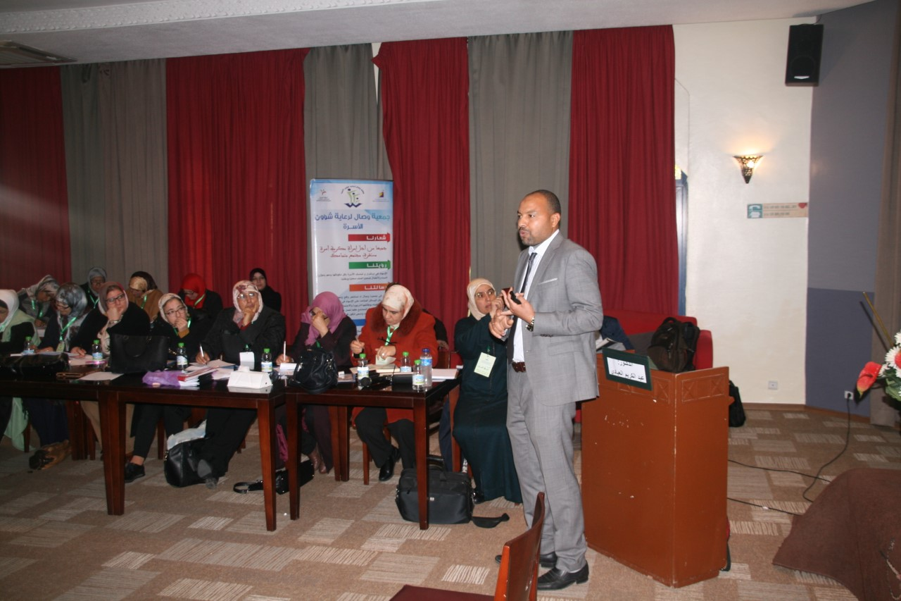 Photo of فاس / ملتقى تكويني خاص بحل المشاكل والخلافات الأسرية