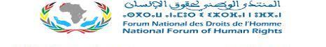 Photo of بيان المنتدى الوطني لحقوق الإنسان