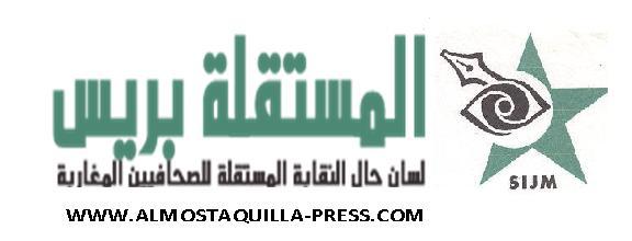 Photo of نحن في المواجهة مع وباء كورونا يامحترفي القذف المأجور والفاضح ..!