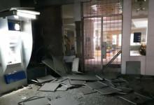 Photo of اللجنة الدولية لحقوق الإنسان تدين الاعتداءات على الممتلكات وتحُث الدولة بدء الإصلاحات