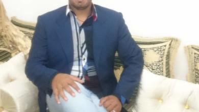 Photo of كلمة رثاء بمناسبة أربعينية المرحوم بإذن اللـه سفيان زمران