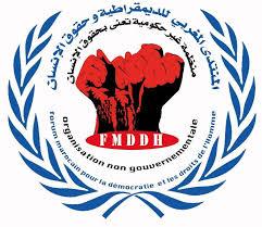 Photo of بيان المنتدى المغربي للديمقراطية وحقوق الإنسان / فرع تيسة