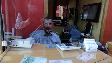 Photo of جمعية أرباب مكاتب الصرف بالجهة الشرقية ترصد وضعية القطاع في ظل جائحة كورونا