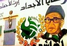 Photo of وجدة / إبداعات ملوك الشرق في زمن الحجر الصحي