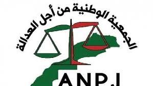 Photo of الجمعية الوطنية من أجل العدالة تقرر تنصيب محامي  للدفاع عن معتقلي حراك جرادة