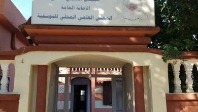 Photo of ملاحظة في ضوء التوعية عن بعد التي يقوم بها المجلس العلمي باليوسفية