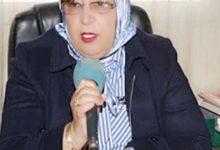 Photo of ندوة حول الديمقراطية التشاركية ومشاركة الشباب في الشأن المحلي