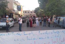 Photo of جرادة / وقفة احتجاجية للتنسيقية المحلية للمجازين المعطلين