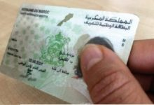 Photo of غرامات مالية تنتظر مخالفي القانون الجديد الخاص بالبطاقة الوطنية للتعريف الإلكترونية