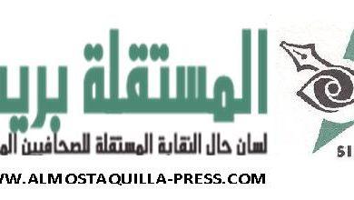 Photo of جريدة المستقلة بريس تستنكر استهداف مراسلها بمدينة أزرو بحملة التشهير