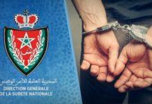 Photo of مواطن جزائري يرتبط  بشبكة إجرامية تنشط في ترويج المخدرات والمؤثرات العقلية في قبضة الشرطة المغربية
