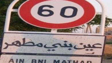 Photo of جرادة / عزل رئيس المقاطعة الثانية بعين بني مطهر بسبب عدة خروقات