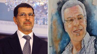 Photo of رسالة مفتوحة إلى الدكتور العثماني  من الأستاذ الدكتور فريد الزاهي