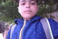 Photo of تعزية الفرع الإقليمي بازرو في وفاة الطفل عمر الحافظي