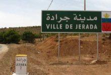 Photo of جرادة /  توقيت إغلاق المقاهي والمطاعم