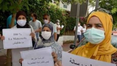 Photo of طنجة / أسرة  تربح دعوى قضائية ضد إدارة مدرسة خصوصية