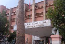 Photo of سلطات مدينة خنيفرة تجدد الإجراءات للحد من انتشار فيروس كورونا المستجد
