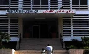 Photo of بيان توضيحي من ولاية الأمن بأكادير