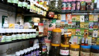Photo of وجدة / ضربة أمنية مفاجئة ضد صاحب محل لتحضير وبيع الأعشاب