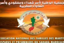 Photo of بيان من الجمعية الوطنية لأسر شهداء ومفقودي وأسرى الصحراء المغربية