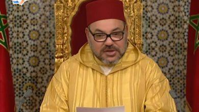 Photo of جلالة الملك يوجه خطابا ساميا بمناسبة افتتاح الدورة الأولى من السنة التشريعية الخامسة من الولاية التشريعية العاشرة