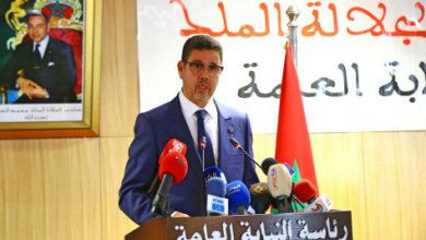 Photo of رسالة مفتوحة من المنتدى الوطني لحقوق الإنسان إلى الوكيل العام، رئيس النيابة العامة