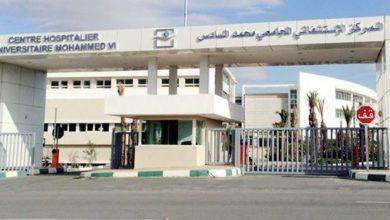 Photo of مسؤول حقوقي يرصد مستوى الخدمات الطبية بالمستشفى الجامعي بوجدة