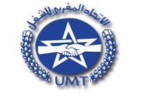 Photo of الاتحاد الجهوي لنقابات الأقاليم الصحراوية UMT يؤكد تشبث الطبقة العاملة للدفاع عن الصحراء المغربية