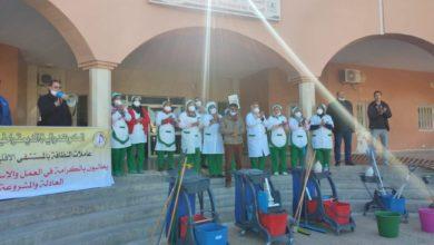 Photo of جرسيف / عاملات النظافة يقررن إضرابا لمدة 48 ساعة مصحوبا باعتصام داخل المستشفى الإقليمي
