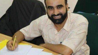 Photo of في صالح من تغييب الصحافة المحلية بإقليم اليوسفية ..؟