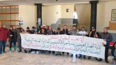Photo of جرادة / العمال العرضيين يقررون خوض وقفة احتجاجية أمام مقر الجماعة