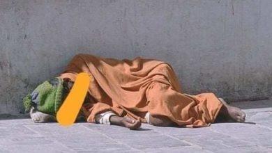 Photo of تزامنا مع موجة البرد المطالبة بحملة لإنقاذ المشردين والأشخاص دون مأوى