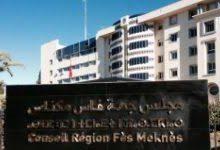 Photo of تجهيز وبناء مستشفيات إقليمية بافران وصفرو وتاونات
