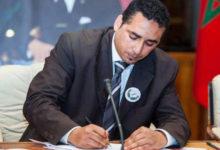 """Photo of من أجل المحاكمة العادلة للحقوقي محمد المديمي و وقف """"الحياحة"""" في قنوات التواصل الاجتماعي"""