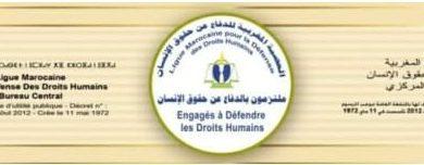Photo of هيئة حقوقية تطالب بالتحقيق في الاعتداءات التي طالت الأساتذة المتعاقدين