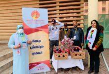 Photo of المفوضية الجهوية للجمعية المغربية للإغاثة المدنية تشارك المرأة المغربية في يومها العالمي