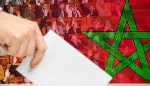 Photo of المشهد السياسي بجهة درعة تافيلالت بين استمرار التحكم ورهان الإصلاح